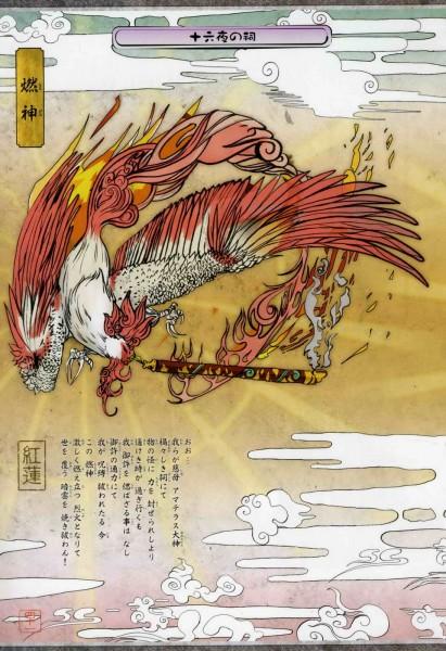 Tags: Anime, Okami, Moegami, Phoenix, Egasumi, Nihonga, Official Art
