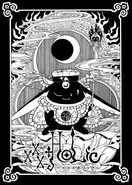 Mokona Modoki (Black)