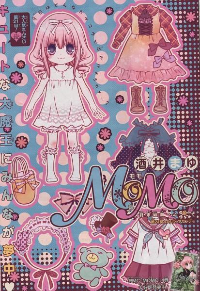 Tags: Anime, Sakai Mayu, MOMO - Shuumatsu Teien e Youkoso, Momo (MOMO - Shuumatsu Teien), Scan, Official Art