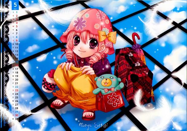 Tags: Anime, Sakai Mayu, MOMO - Shuumatsu Teien e Youkoso, Momo (MOMO - Shuumatsu Teien), Official Art, Calendar (Source)