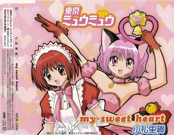 Tags: Anime, Tokyo Mew Mew, Momomiya Ichigo, Mew Ichigo, Artist Request, Official Art, Scan, Zoey Hanson