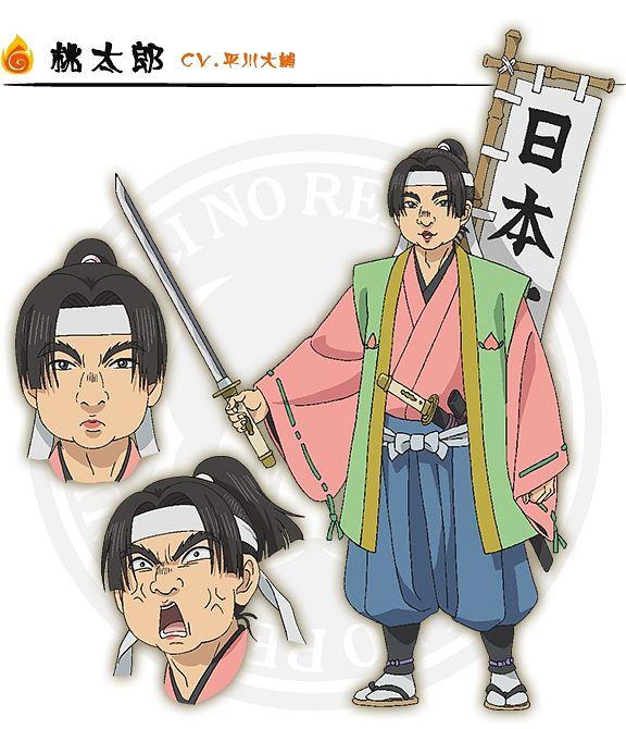 Momotarou (Hoozuki no Reitetsu) - Hoozuki no Reitetsu