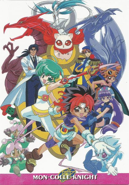 Tags: Anime, Mon Colle Knights, Monster Collection, Ludwig Presto Von Meinstein Collection, Ooya Mondo, Hiiragi Rokuna, Official Art
