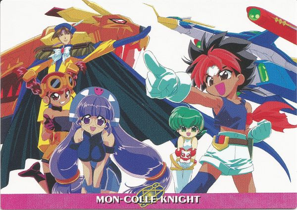 Tags: Anime, Mon Colle Knights, Monster Collection, Ooya Mondo, Hiiragi Rokuna, Ludwig Presto Von Meinstein Collection, Official Art