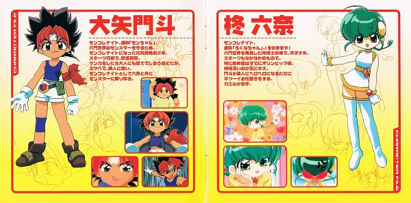 Tags: Anime, Mon Colle Knights, Monster Collection, Ooya Mondo, Hiiragi Rokuna, Official Art, Character Sheet, Scan