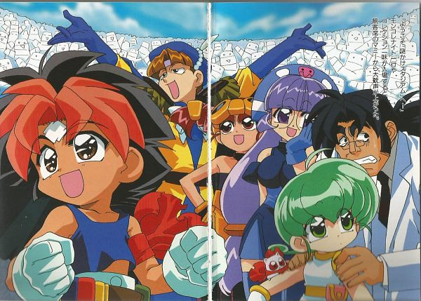 Tags: Anime, Mon Colle Knights, Monster Collection, Ooya Mondo, Hiiragi Rokuna, Gluko, Batch