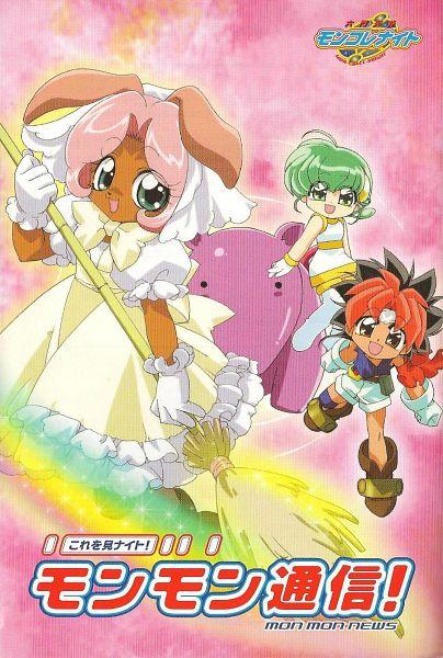 Tags: Anime, Nakajima Atsuko, Mon Colle Knights, Monster Collection, Ooya Mondo, Hiiragi Rokuna, Official Art, Character Request