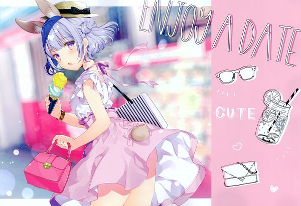 MonShouShou Collections IceCream Vacation! - Wasabi (W.label)