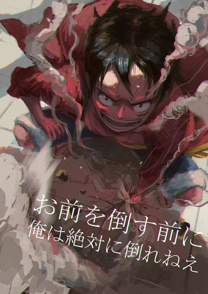 Tags: Anime, ONE PIECE, Monkey D. Luffy, Steam, Gear Second, Fanart, One Piece: Two Years Later