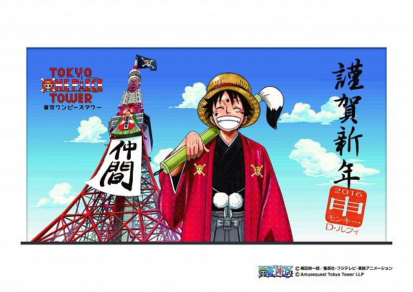 Tags: Anime, ONE PIECE, Monkey D. Luffy, One Piece: Two Years Later, Official Art