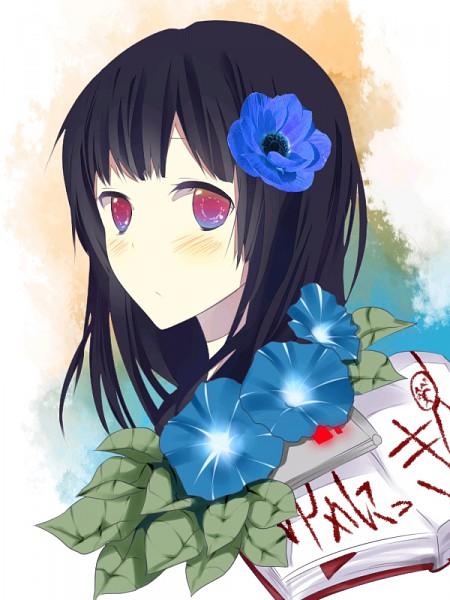 Monoe - Yume Nikki