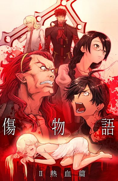 Tags: Anime, Boyaking, Episode (Monogatari), Guillotine Cutter, Dramaturgie (Monogatari), Mobile Wallpaper
