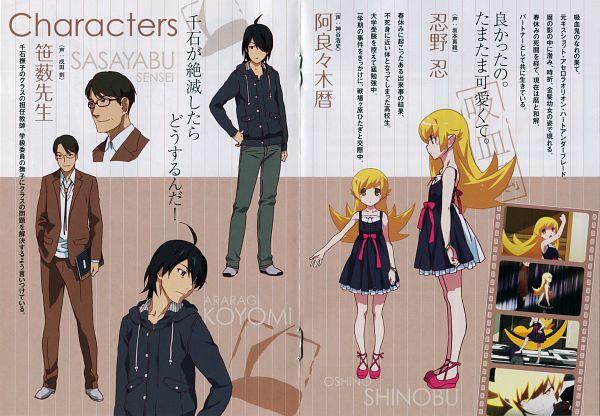 Tags: Anime, Shaft (Studio), Monogatari Series: Second Season, Monogatari, Araragi Koyomi, Sasayabu (Monogatari), Oshino Shinobu, Gray Footwear, Character Sheet, Official Art, Scan