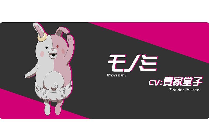 Monomi (Super Danganronpa 2) - Super Danganronpa 2