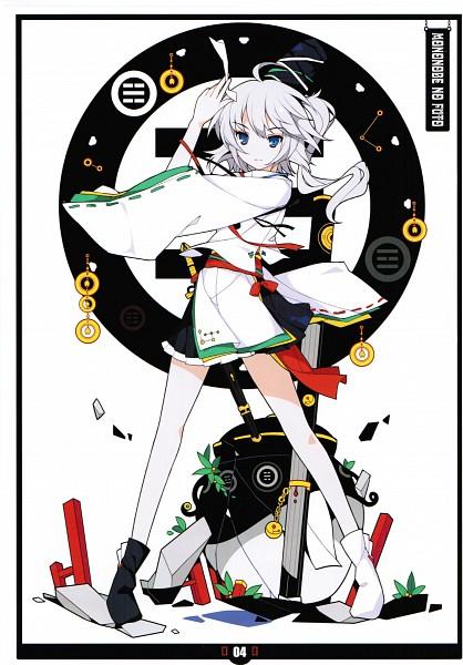 Tags: Anime, Ideolo, NEKO WORKi, BLACK❤ALBUM 3, Touhou, Mononobe no Futo, Comic Market 82, Mobile Wallpaper, Scan