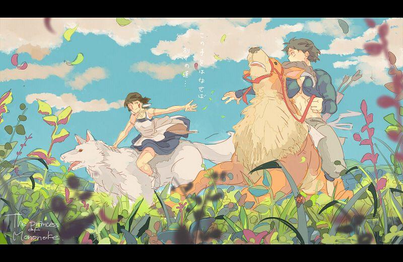 Tags: Anime, Gori Matsu, Mononoke Hime, Prince Ashitaka, San (Mononoke Hime), Yakult, Elk (Animal), Fanart, Pixiv, Princess Mononoke