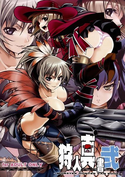 Tags: Anime, Monster Hunter Series, Rian (Armor), Nargacuga (Armor)