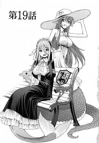 Monster Musume no Iru Nichijou (Daily Life With A Monster Girl)