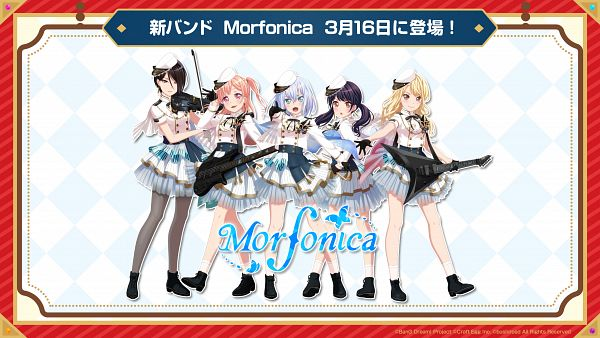 Morfonica - BanG Dream! Girls Band Party!