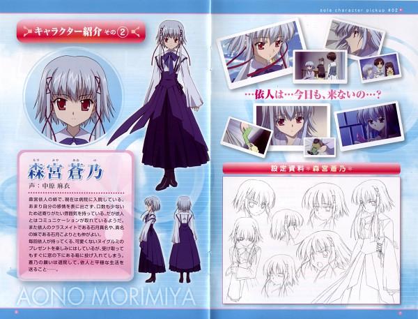 Tags: Anime, Koga Makoto, NOMAD, Sola, Morimiya Aono, Character Sheet, Scan, Official Art