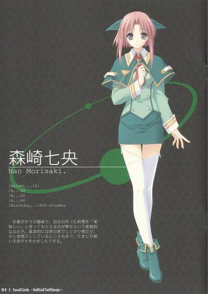 Morisaki Nao - Soul Link