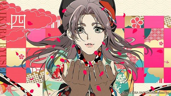 Tags: Anime, Suzushiro Karin, Ichi Column, Otomate, IDEA FACTORY, Meiji Katsugeki Haikara Ryuuseigumi, Morita Fuuka, Official Art, Facebook Cover