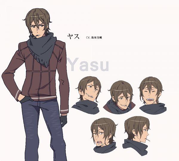 Morizumi Yasubee - Sekai Seifuku: Bouryaku no Zvezda