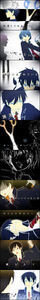 Tags: Anime, Ritsuichi, Ao no Exorcist, Okumura Rin, GUMI, Okumura Yukio, Murder, Unconscious, DECO*27, Fanart, Mosaic Role, Pixiv