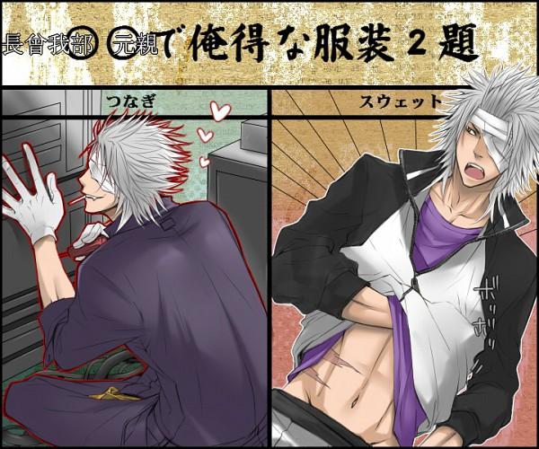 Tags: Anime, Pixiv Id 169771, Sengoku Basara, Motochika Chosokabe (Sengoku Basara), Screwdriver, Machine, Mechanic, Pixiv