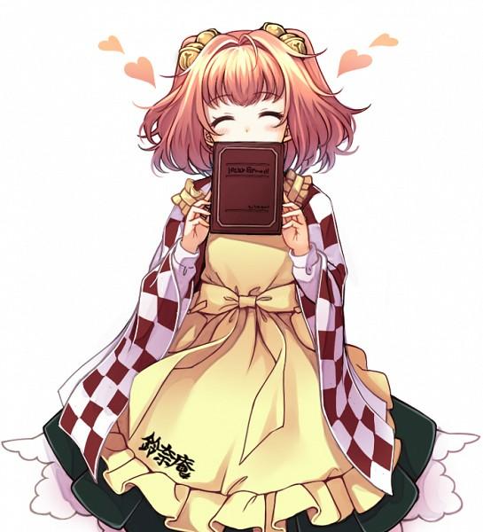 Tags: Anime, Jungetsu Hoko, Touhou, Motoori Kosuzu, Kosuzu Motoori