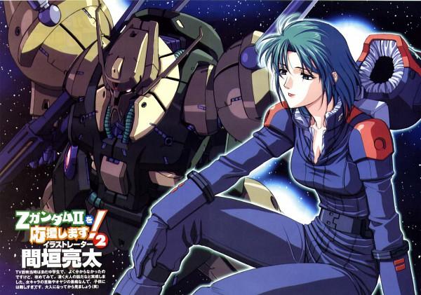 Mouar Pharaoh - Mobile Suit Gundam