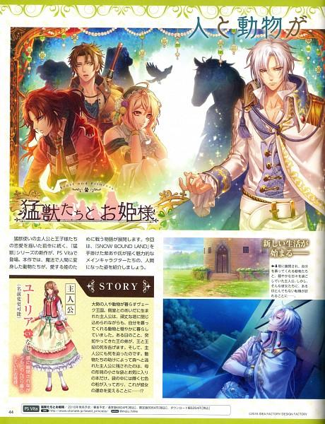 Tags: Anime, Murasaki Aya, Otomate, DESIGN FACTORY, Moujuu-tachi to Ohime-sama, Ludwik (Moujuu-tachi to Ohime-sama), Mias (Moujuu-tachi to Ohime-sama), Jozef (Moujuu-tachi to Ohime-sama), Julia (Moujuu-tachi to Ohime-sama), Ryszard (Moujuu-tachi to Ohime-sama), CG Art, Official Art, Magazine (Source), Beast And Princess