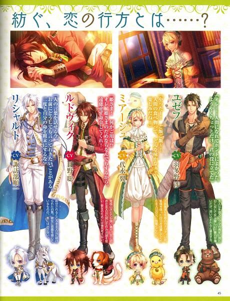 Tags: Anime, Murasaki Aya, Otomate, DESIGN FACTORY, Moujuu-tachi to Ohime-sama, Ryszard (Moujuu-tachi to Ohime-sama), Ludwik (Moujuu-tachi to Ohime-sama), Mias (Moujuu-tachi to Ohime-sama), Jozef (Moujuu-tachi to Ohime-sama), Jacket Around Waist, Scan, CG Art, Official Art, Beast And Princess