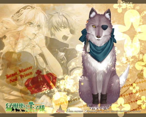 Tags: Anime, IDEA FACTORY, Moujuutsukai to Oujisama, Alfred, Tiana (Moujuutsukai to Oujisama), Official Art, Wallpaper, Official Wallpaper, Beast Master And Prince