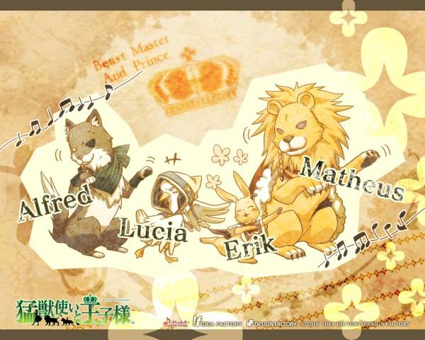 Tags: Anime, miko (Artist), IDEA FACTORY, Moujuutsukai to Oujisama, Matheus, Erik, Lucia (Moujuutsukai to Oujisama), Alfred, Official Wallpaper, Wallpaper, Official Art, Beast Master And Prince