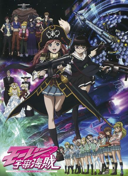 Mouretsu Pirates (Bodacious Space Pirates) - Matsumoto Noriyuki