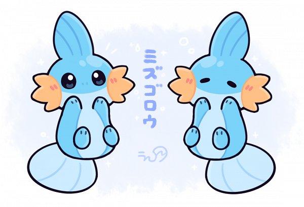 Tags: Anime, Pixiv Id 4703009, Pokémon, Mudkip, Pixiv, Fanart, Fanart From Pixiv