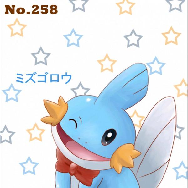 Tags: Anime, Edwin Siao, Pokémon, Mudkip