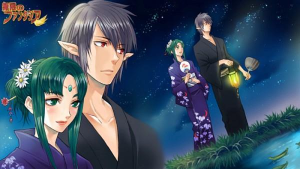 Tags: Anime, Mugen no Fantasia, Mugen no Fantasia Race: Driadd, Infinite Fantasia