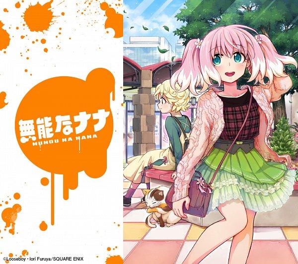 Tags: Anime, Furuya Iori, Munou na Nana, Inukai Michiru, Hiiragi Nana, Mobile Wallpaper, Official Art, Official Wallpaper, Wallpaper, Talentless Nana