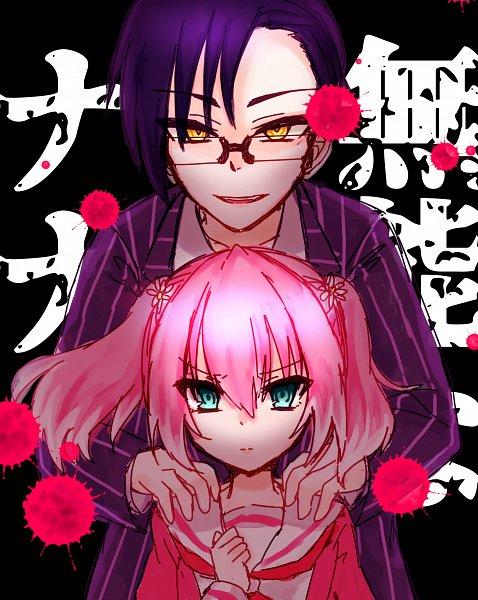 Tags: Anime, Pixiv Id 4284230, Munou na Nana, Tachibana Jin (Munou na Nana), Hiiragi Nana, Talentless Nana