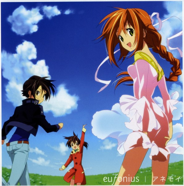 Tags: Anime, Kyoto Animation, Munto, Hidaka Yumemi, Official Art