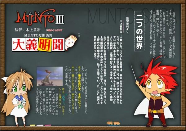 Tags: Anime, Munto, Munto (Character), Hidaka Yumemi, Chalkboard, Scan