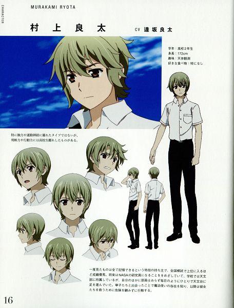 Tags: Anime, Karasu Hiroaki, ARMS (Studio), Gokukoku no Brynhildr, Murakami Ryouta, Scan, Official Art, Character Sheet