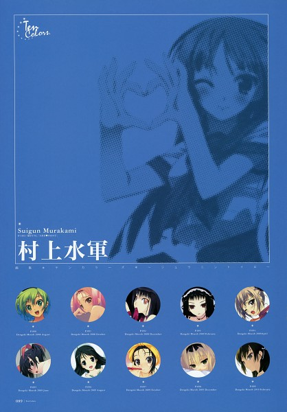 Tags: Anime, Murakami Suigun, Dengeki Moeoh Ten Colors, Dengeki Moeoh
