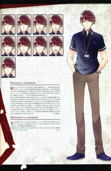 Tags: Anime, MELO (Pixiv3603676), Otomate, Suuran Digit Official Fanbook, Suuran digit, Muraki Yatsugu, Polo T-shirt, Official Art, Character Sheet, Self Scanned, Official Character Information, Scan
