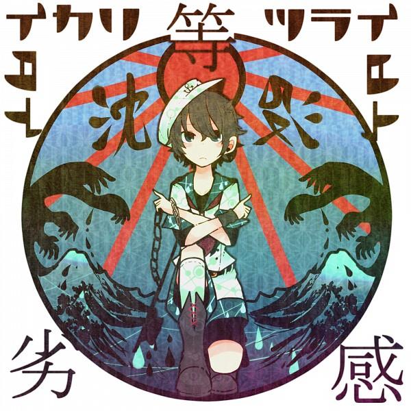 Tags: Anime, Ringetsumon, Touhou, Murasa Minamitsu, Anchor, Asa no Ha (Pattern), PNG Conversion, Fanart, Pixiv, Minamitsu Murasa
