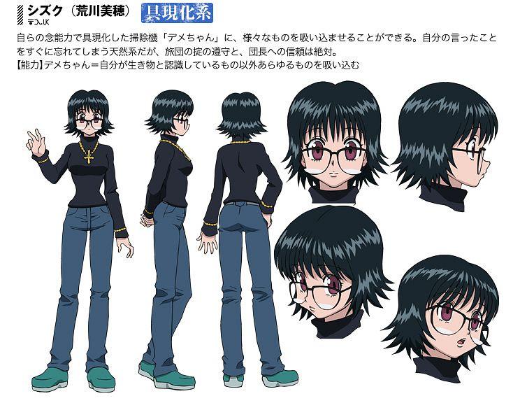 Tags: Anime, MADHOUSE, Hunter x Hunter, Murasaki Shizuku, Official Character Information, Official Art, Cover Image
