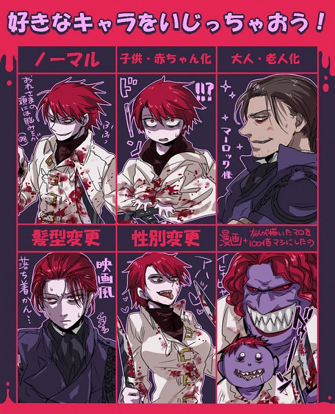 Tags: Anime, Yomu, Cirque du Freak (Book), Vampaneze, Murlough, Purple Skin