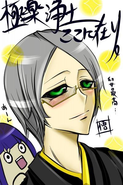 Tags: Anime, Shiki, Muroi Seishin, Kirishiki Sunako